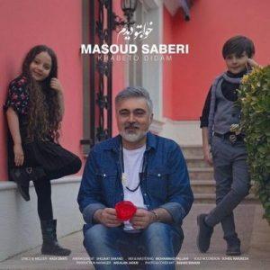 متن آهنگ خوابتو دیدم مسعود صابری