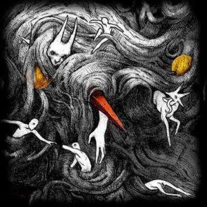 متن آلبوم مجاز هیچکس 300x300 - متن آلبوم مجاز هیچکس
