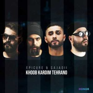متن آهنگ خوب کردیم تهرانو اپیکور و سجادی