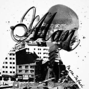 متن آلبوم من پارسا جعفری 300x300 - متن آهنگ پشتتم پارسا جعفری