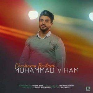 متن آهنگ چشامو بستم محمد ویهام