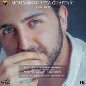 کاور آهنگ تنهام محمدرضا غفاری